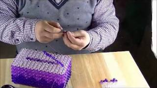 diy手工串珠纸巾盒加蝴蝶结视频教程 高清