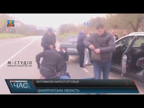 Телекомпанія М-студіо: Затримали наркоторговця