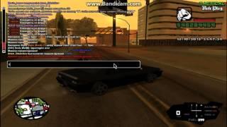 SAMP | Tactical-RolePlay