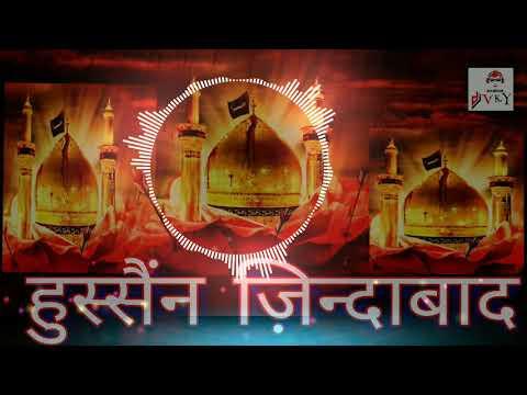 ☪️New⚔️Mix | Hussain Zindabad  | Dj Muharram Qawwali |  Dj VkY VickY