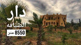 نواحي الدار البيضاء قرب مطار محمد الخامس دار الضيافة محفظة 8550متر تمن260مليون 212661247058