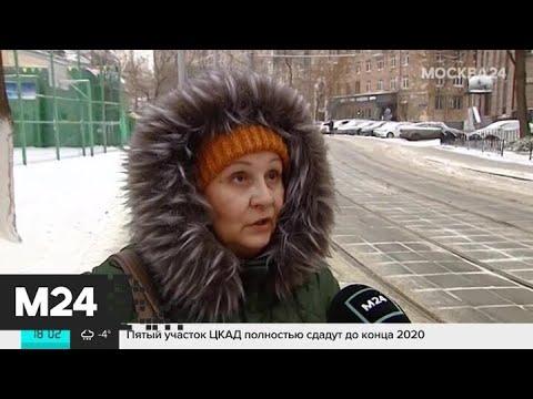 В Воронеже обследуют двоих человек с подозрением на коронавирус - Москва 24