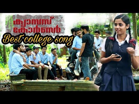 Malayalam College Album song|Campus corner|Suhail Koppam/cochin college of engineering/Logic Media