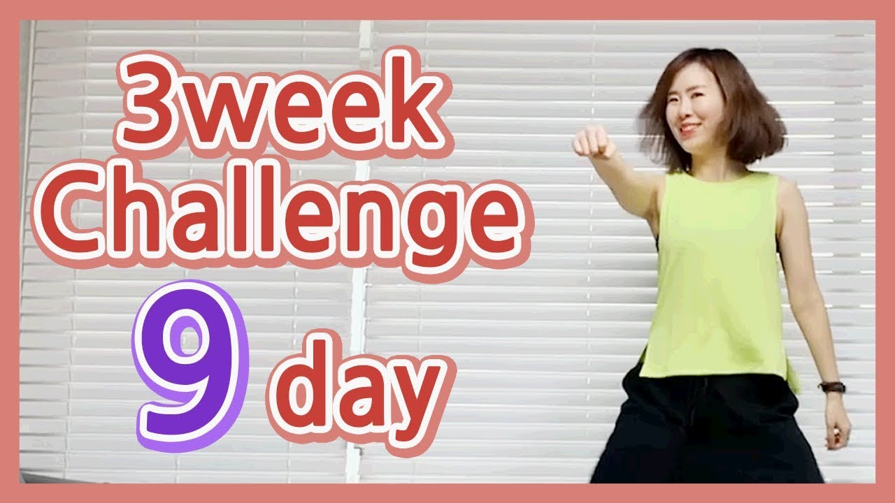 [3 weeks Diet Challenge] 9 day | 38 minute Dance Diet Workout | 38분 다이어트댄스 | zumba | 홈트|
