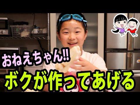カリカリ&もちもち♡超簡単チュロスの作り方【ベイビーチャンネル 】