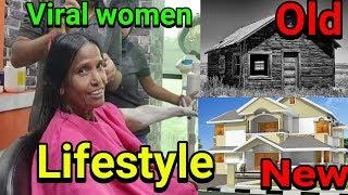 Ranu Mondal lifestyle biography income home  husband  all information