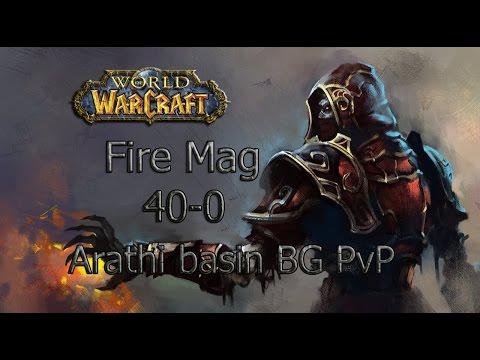 Fire Mag | WoW Lich King 3.3.5a | Arathi basin BG PvP