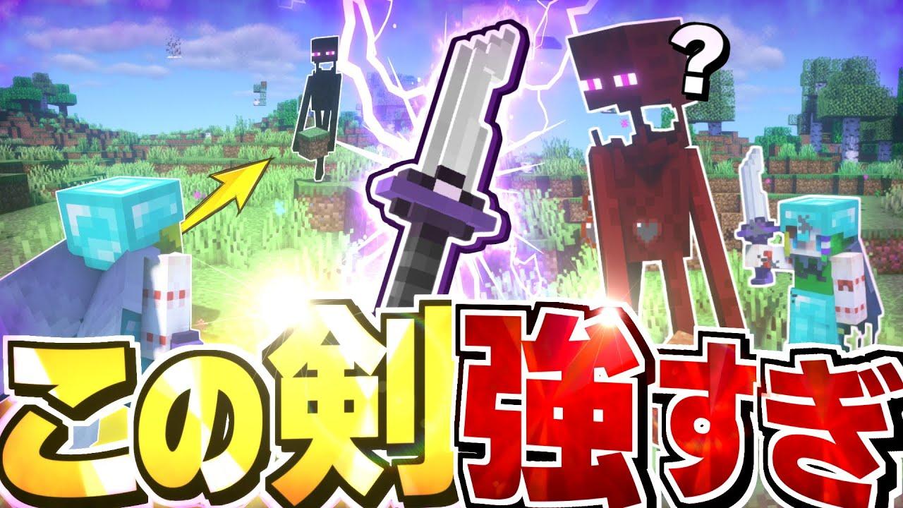 【ゆっくり実況】隕石が降る真のマインクラフト Part4 【Minecraft】