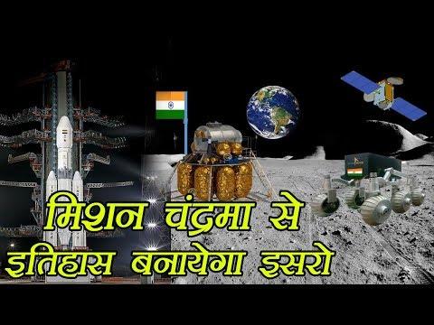 अब सबसे बड़े Mission में जुटा ISRO, पूरा World करेगा India को Salute