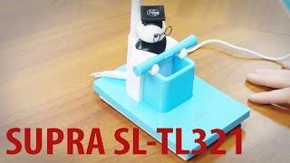 Настольный светодиодный светильник SUPRA SL-TL321(Настольный светодиодный светильник SUPRA SL-TL321 Оригинальный дизайн. Детская серия. Подробнее: http://www.supra.ru Купи..., 2015-06-19T06:58:45.000Z)
