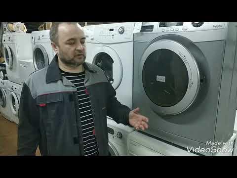 Советы тем кто хочет купить стиральную машину бу
