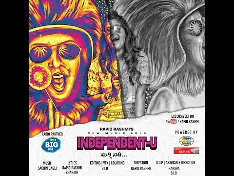 Teaser of Independent-U - Rapid Rashmi's First Music Solo