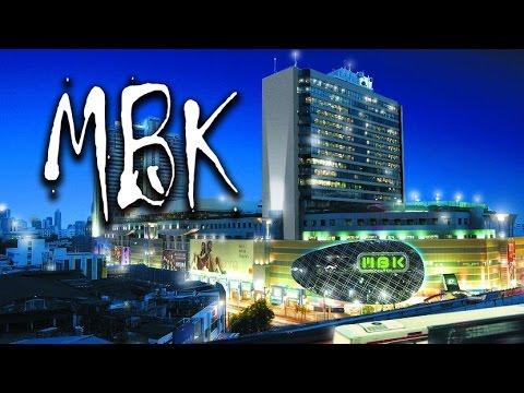 MBK Shopping Center, Best Souvenir Shop/Shopping Mall in Bangkok - 曼谷