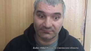 Вымогатели в Ярцеве. УМВД по Смоленской области(, 2016-05-13T08:54:33.000Z)