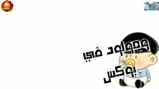 حاله واتس مهرجان قف للتفتيش 2019 علي قدوره خطير 🔥🔥