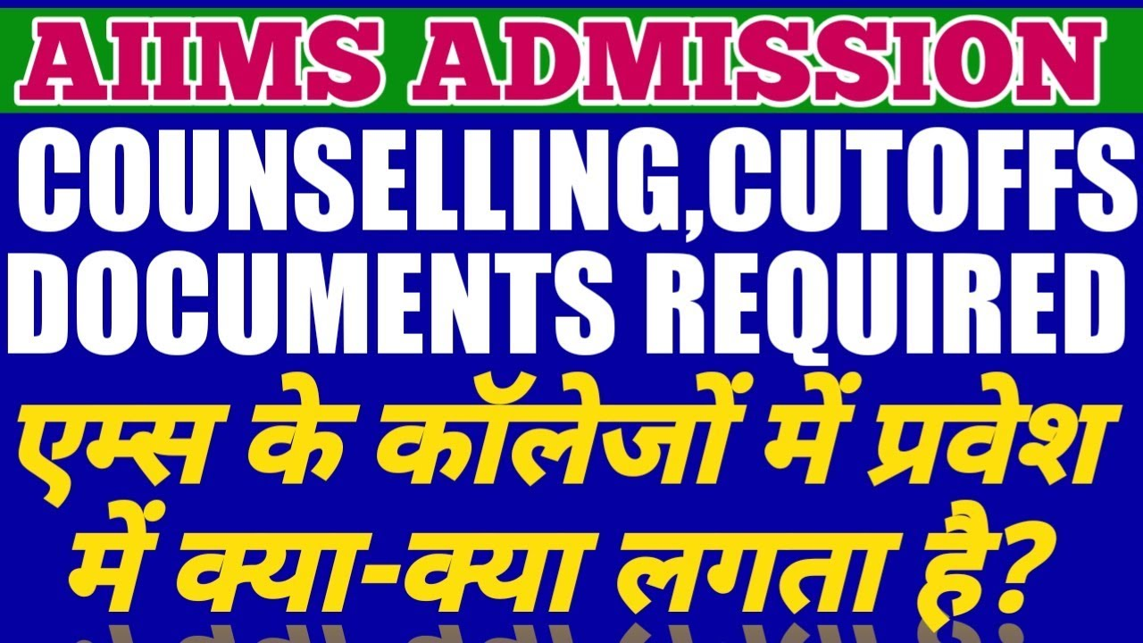AIIMS 2017 COUNSELLING, ADMISSION PROCESS & DOENTS REQUIRED ... on