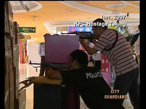 City Guardians--Feature stories about policemen serving in Shanghai Public Security Bureau