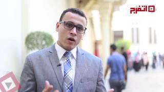 اتفرج| مشروع إشراك الشباب في السياسات العامة
