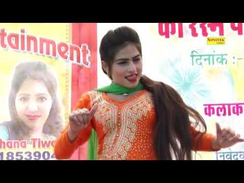 Haryanvi Latest Dance || Shreya Chaudhary || Chand Se bhi Suthari || Live Dance 2018