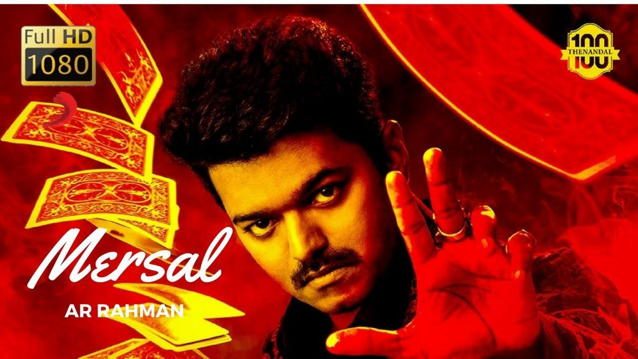 Tamil Movie Mersal Theme Music Mp3 Free Download Mersal