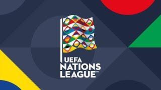 Результаты Жеребьевки Лиги Наций УЕФА. Футбол.