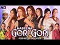 HASEENA GORI GORI (FULL DRAMA) 2018 NEW STAGE DRAMA - HI-TECH MUSIC