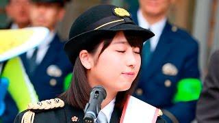 平成28年10月10日鎌倉警察署にて一日警察署長として任命された あーりん...