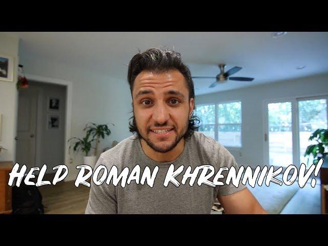 Can You Help Roman Khrennikov European Champion With VISA ISSUES?