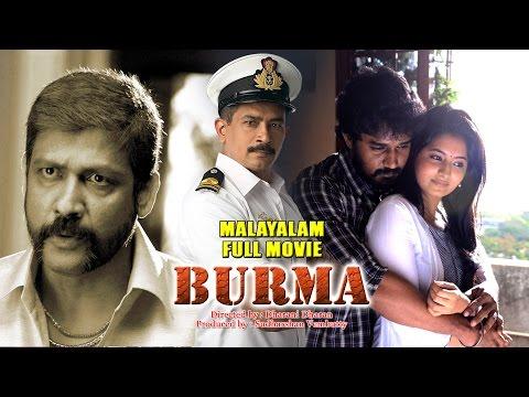 Burma malayalam full movie | latest malayalam new movie | tamil to malayalam dubbed new release 2017