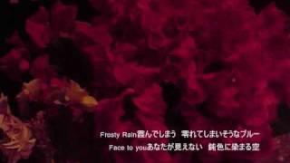 ピアノの旋律が雨を連想させてこの時期にいいです。 月子さんにハマりす...