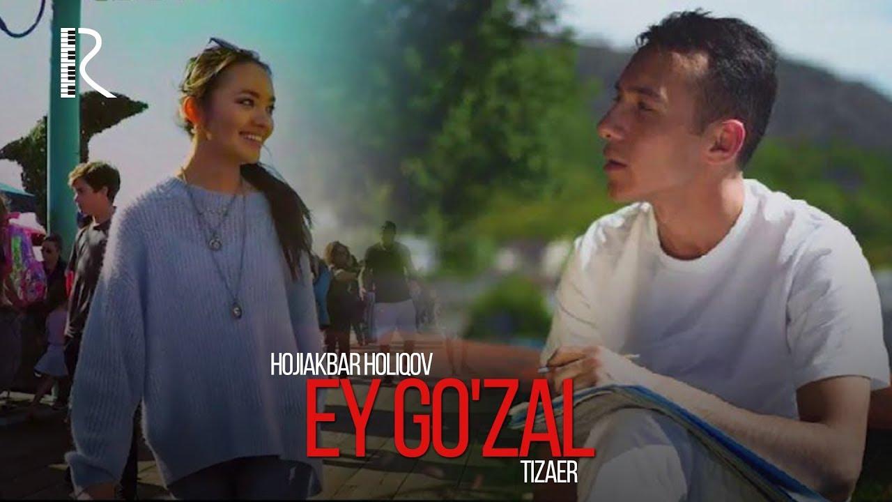 Hojiakbar Holiqov — Ey go'zal (tizer) | Хожиакбар Холиков — Эй гузал (тизер)