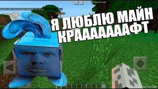 ГЛАД ВАЛАКАС ИГРАЕТ в Minecraft с Отрыжкиным и Гейсусом