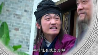 2017 神算劉伯溫 11+12劇情 賽事版