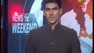 News 1st Prime time 8PM Shakthi TV 16th November 2014