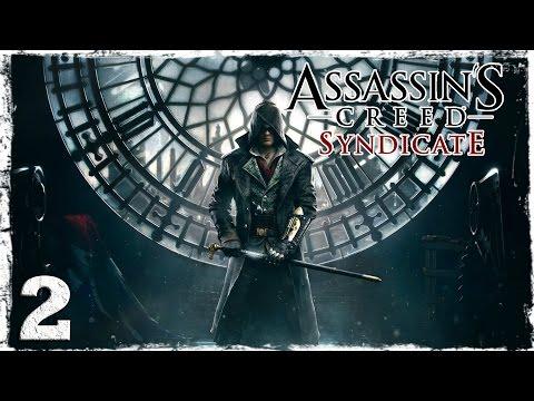 Смотреть прохождение игры [Xbox One] Assassin's Creed Syndicate. #2: Частица Эдема.