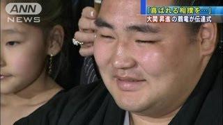 大相撲3月場所で好成績を収めたモンゴル出身の鶴竜(26)が、大関への昇...
