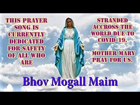 Bhov Mogall Mai Konkani Goan Hymn   2018 latest Devotional Cover by AG2G