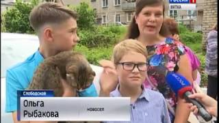 Вести. Кировская область (Россия-1) 17.07.2018(ГТРК Вятка)
