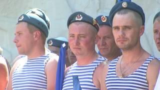 День ВДВ в Новошахтинске.