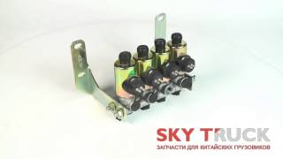 Модуль электромагнитных клапанов (4 клапана)(Модуль электромагнитных клапанов Фотон-3251 (4 клапана) артикул - 1124136600010 подробнее http://skytruck.ru/foton-samosvaly/elektrika/mod..., 2014-04-01T12:46:19.000Z)