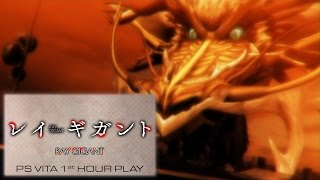 [PSV] Ray Gigant 1st Hour Play