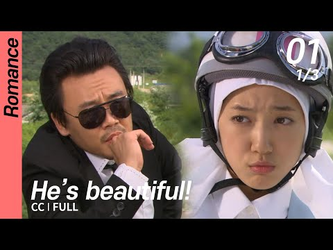 [CC/FULL] He's Beautiful! EP01 (1/3) | 미남이시네요