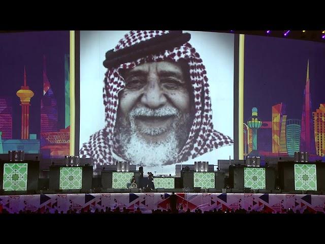 KSA National Day Highlights Eng