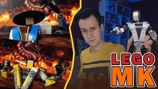 LEGO Mortal Kombat - Самоделки, как собрать (от подписчика)
