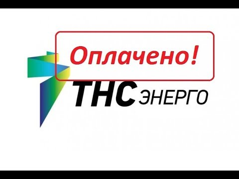 tns-e.ru: как оплатить электроэнергию?