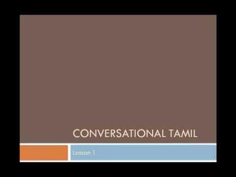 Learn Tamil through English - Lesson 1 - Basics
