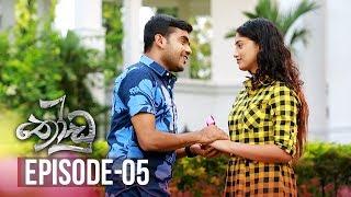Thoodu | Episode 05 - (2019-02-20) | ITN Thumbnail