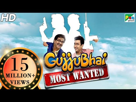 Gujjubhai Most Wanted Full Movie | HD 1080p | Siddharth Randeria & Jimit Trivedi | A Comedy Film