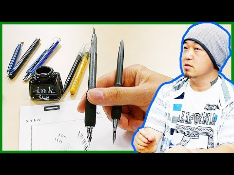 "TOOLS of JAPANESE MANGA Artist【Top 5】feat. ""MIKEY"""