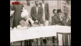 Gedicht - Bashir-ud-Din Bashir-ud-Din
